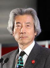 Koizumi Junnichiro 4