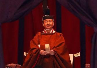Emperor 2
