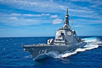 Japan Navy Kongo 1