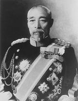 Oku Yasukata 1