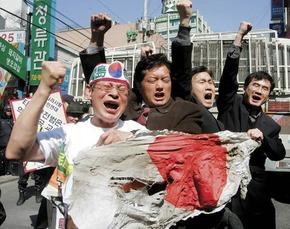 Korean Angry 2