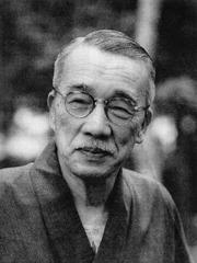 Matsumura Kenzou 1