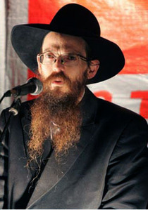 Yitzhak Shapira 1