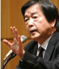 Tanaka 2