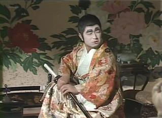 Shimura 1