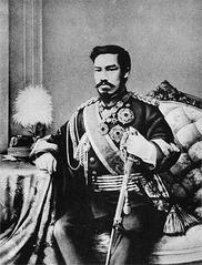 Meiji Emperor 1