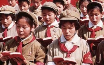 Cultural Revolution 4
