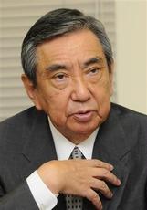 Kono Youhei 1