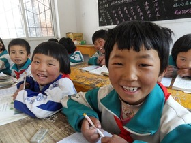 Chinese children 2