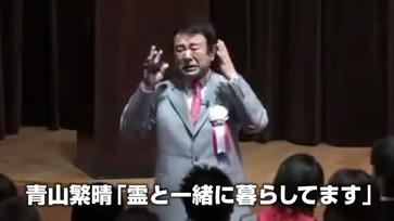 Aoyama 007