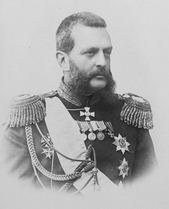 Grand Duke Vladimir Alexandrovich 003