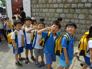 Korean children 1