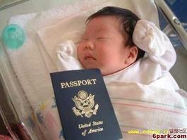 chinese women baby
