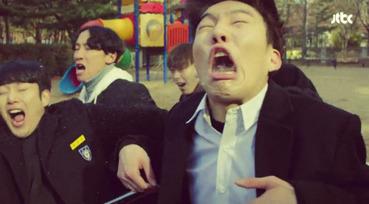 Koreans 2