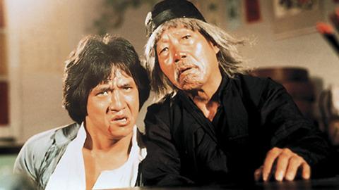 Jackie Chan 2