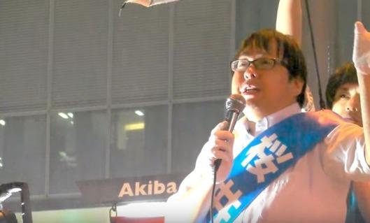 Sakurai Makoto 9