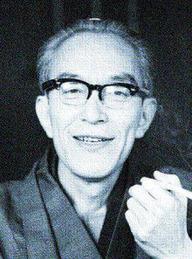 Aida Yuji 1