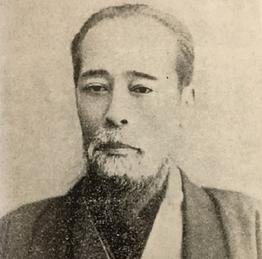 Yamaoka 2