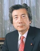Koizumi Junichiro 3