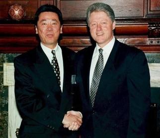 Bill Clinton & Charlie Trie