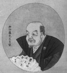 Fujita Yukoku 1