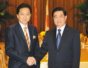 Hu JIntao & Hatoyama