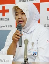 インドネシア人介護師3