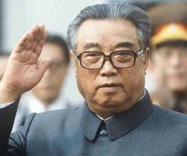 Kim Il Sung 2