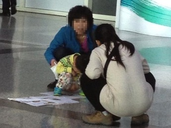 Chinese poop in Tawian Airport