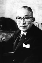 Hatoyama Ichiro 1