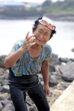 Korean Woman 6
