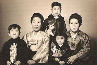 Korean family 2