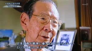Kuriyama 1