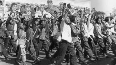 China 1960s 0021