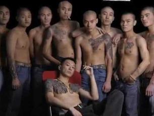 Chinese criminal gangs 3