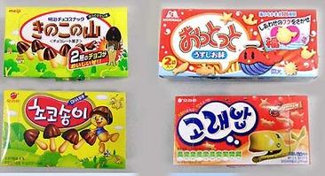 Korean goods 4