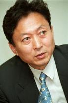 Hatoyama Yukio 1