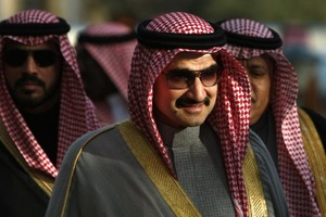 Arab Billionaires 1
