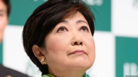 Koike Yuriko 29