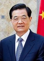 Hu Jintao 1
