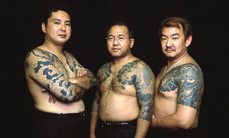 Korean Gangsters 1