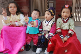 Korean kids 3