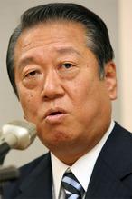 Ozawa Ichiro 1