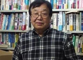 Kitagawa 1