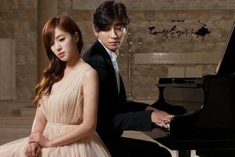 Korean drama 5
