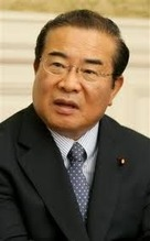 Yamaoka Kenji 1