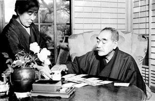 Suzuki Kantaro & Taka 2