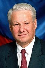 Boris Yeltsin 1