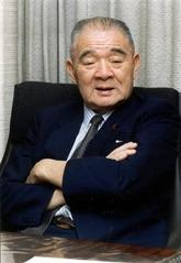 Kanemaru 1