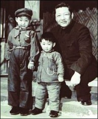 Xi Jingping with father and brother